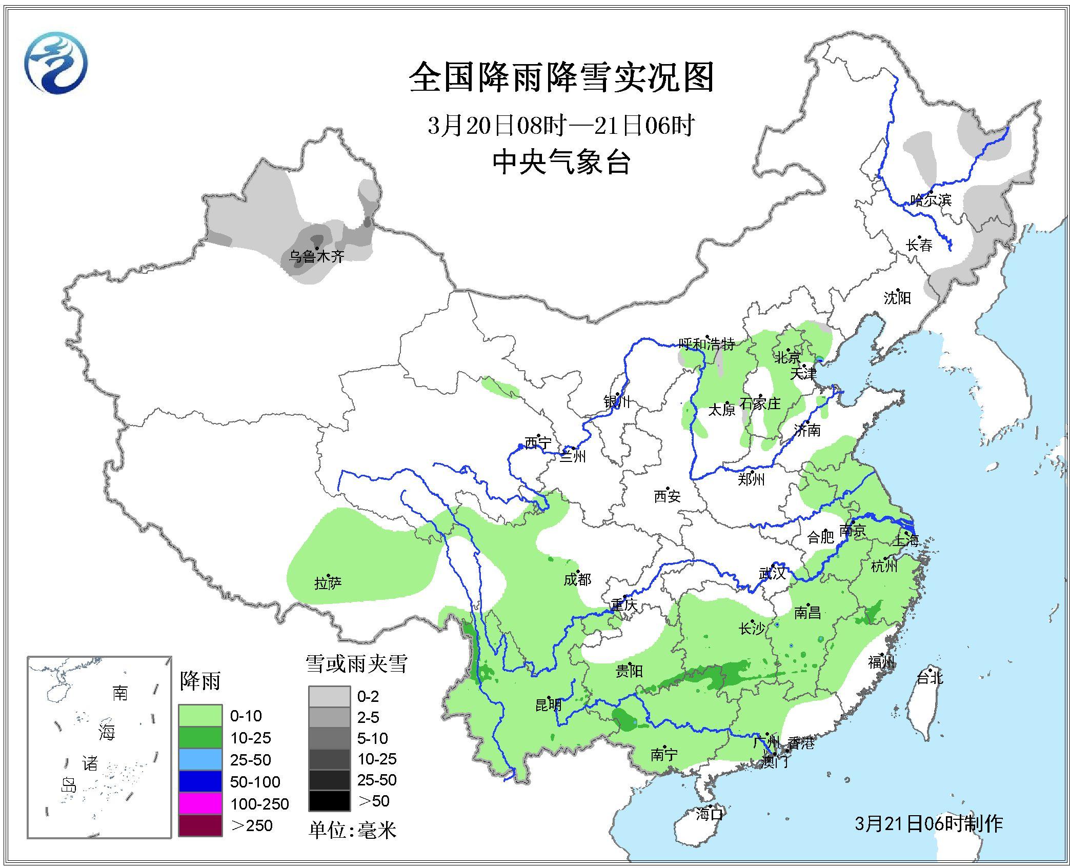 全国降雨降雪实况图032008-032106.jpg