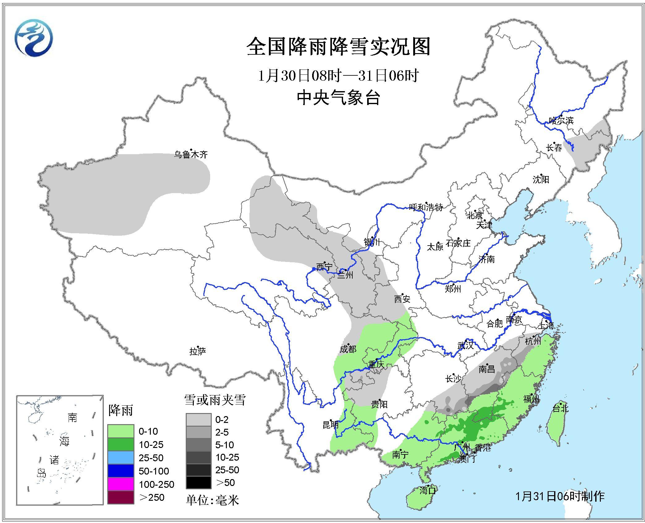 全国降雨降雪实况图013008-013106.jpg